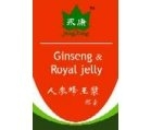 Produse naturiste CO&CO CONSUMER - ROYAL JELLY 10fiole YONG KANG CO & CO CONSUMER
