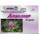 Produse naturiste Hofigal - ARMUHEP 20CPS HOFIGAL