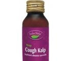 Produse naturiste INDIAN HERBAL - SIROP COUGH KALP 100ml INDIAN HERBAL