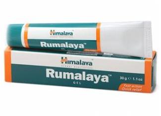 Produse naturiste PRISUM INTERNATIONAL - GEL RUMALAYA 30gr PRISUM HIMALAYA